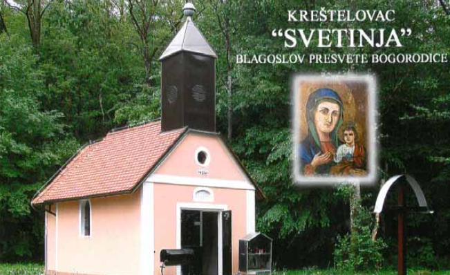 Svetište Svetinja u Kreštelovcu (općina Dežanovac)
